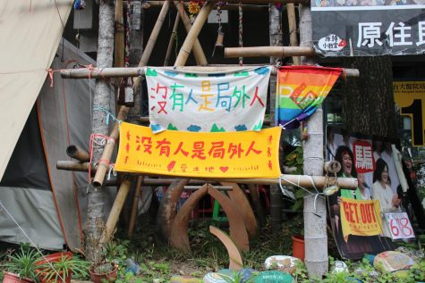 "College Juniors Debut ""Crystal Bridges,"" Zine on LGBTQ Life in Taiwan"
