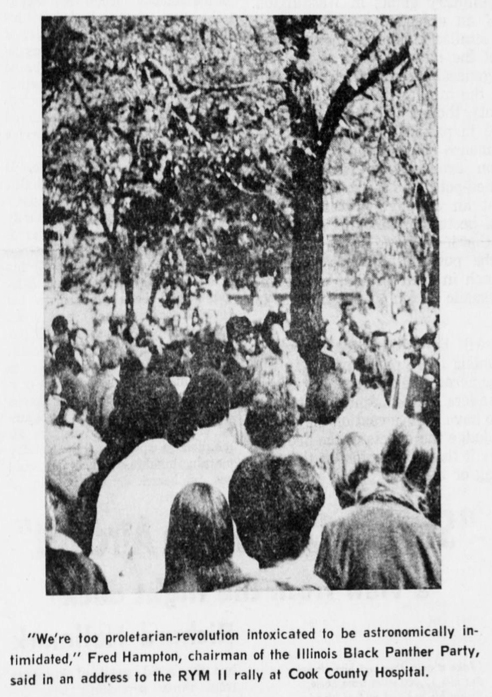 Students gather at a 1969 rally in support of the Black Panther Party.