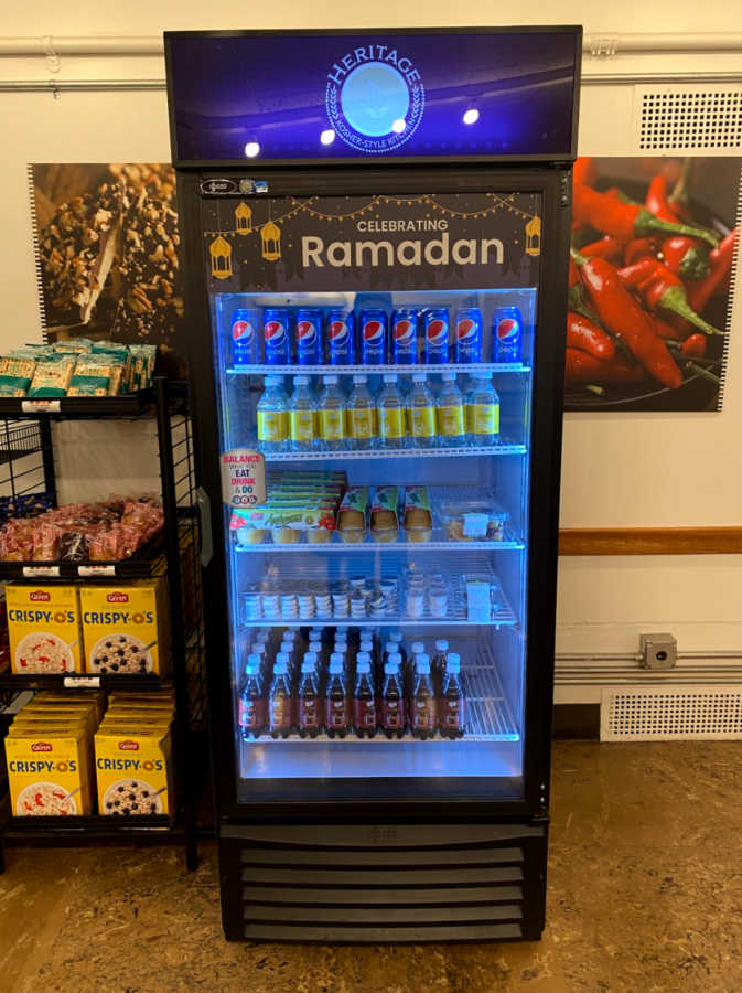 This year, students observing Ramadan can pick up pre-sunrise meals from a special cooler in DeCafé.