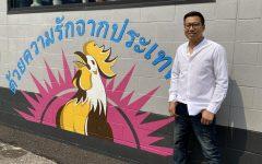 On the Record with ThiNi Thai Chef Aon Krittathiranon